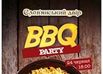24.06 | BBQ Party
